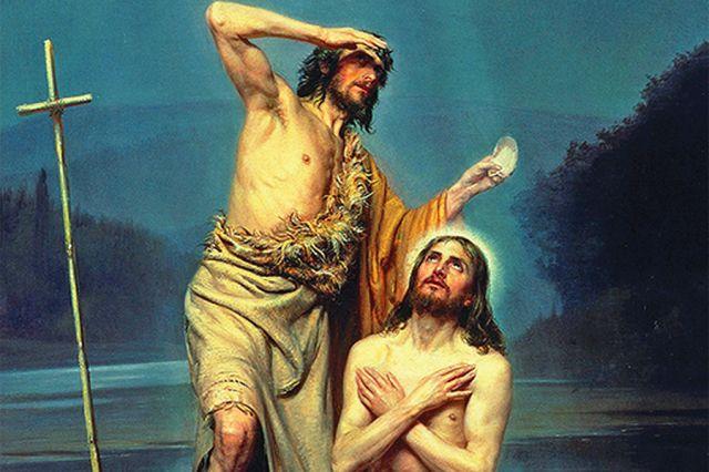 Pesta Pembaptisan Tuhan Yesus